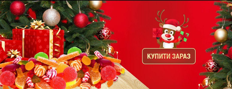 Новий рік ХМельницьк